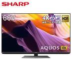SHARP テレビ 60型 60インチ 4K 液晶テ�