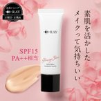 https://item-shopping.c.yimg.jp/i/g/lifeessence_makeup-base2