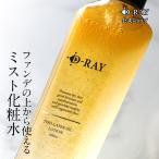 セール 化粧水 スプレー ミスト 100ml ボタニカル化粧水 オイルインローション D 保湿 化粧水ミスト 植物性オイル 潤い 無添加 敏感肌 乾燥肌 日本製 送料無料