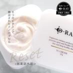 セール 薬用保湿クリーム スキンケアクリーム 保湿 医薬部外品 ビタミンC カプセル入り 美白 美白クリーム 敏感肌 肌荒れ防止