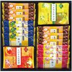 金澤兼六製菓 兼六の華 お煎餅セット KRH-10 和菓子 和スイーツ せんべい  内祝 お祝 贈り物 ギフト