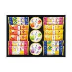 お歳暮 手土産 ギフト 金澤兼六製菓 兼六の彩 和菓子詰合せ 金沢兼六製菓 AMR-10