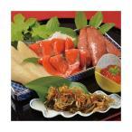 お歳暮 ギフト 送料無料 北海道「ぐるめ食品」海鮮ギフト 海門 送料無料 メーカー直送