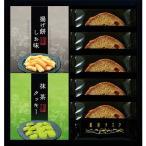 送料無料 銀座ラスク&揚げ餅ギフトセット SOK-BO お菓子 スイーツ お祝い 内祝い 快気祝 贈り物
