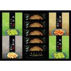 送料無料 銀座ラスク&揚げ餅ギフトセット SOK-CO お菓子 スイーツ お祝い 内祝い 快気祝 贈り物