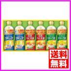 ポイント15倍 お歳暮 油 調味料 ギフト 日清 ヘルシーオイルバラエティギフト (SPT?30) (送料無料)
