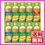 ポイント15倍 お歳暮 油 調味料 ギフト 日清 ヘルシーオイルバラエティギフト (SPT?50) (送料無料)