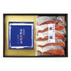 お歳暮ギフト 北海道グルメ 北海道産鮑・ほたて・いくら海鮮松前漬+秋鮭切り身セット 送料無料