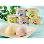ショッピングアイスクリーム 母の日 ギフト 乳蔵北海道アイスクリーム10個 (送料無料) (メーカー直送) (お届け期間5月10日〜13日)
