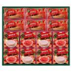 お歳暮 洋菓子 ギフト Azumi 福岡県産あまおう苺デザート 食品 詰め合わせ 御歳暮 お買い得 メーカー直送