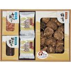 日本の美味・御吸い物(フリーズドライ)詰合せ FB40 椎茸 昆布 ギフト お返し 新生活 内祝 快気祝 ご法事