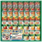 お中元 サマー ギフト デルモンテ野菜・果汁混合飲料ギフト FVJ-30 送料込み 夏 ギフト ジュース 飲料 詰め合わせ