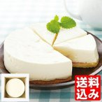 父の日 ギフト 洋菓子 スイーツ ギフト 「山田牧場」芳醇レアチーズケーキ 送料込み お届け期間6月18日〜21日