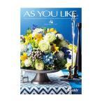 選べるカタログギフト アズユーライク AS YOU LIKE  洋風 ブーゲンビリア 5,600円コース (送料無料) 引出物 内祝い 記念品