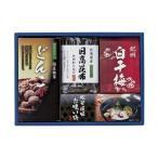 ポイント15倍 日本のだし紀行 MS-25 昆布 椎茸 詰合せ ギフト 内祝 贈り物