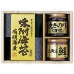 ポイント15倍 美味之誉 詰合せ (1560-15)   海苔 のり 瓶詰め 香典返し ギフト 内祝 贈り物