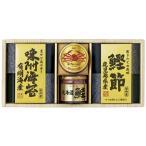 ポイント15倍 美味之誉 詰合せ (1561-20)   海苔 のり 瓶詰め 香典返し ギフト 内祝 贈り物