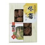 ポイント15倍 九州産原木どんこ椎茸 (HKT-20)   しいたけ 香典返し ギフト 内祝 贈り物