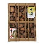 ポイント15倍 九州産原木どんこ椎茸(木箱入) (HKT-100S)  送料無料 しいたけ 香典返し ギフト 内祝 贈り物