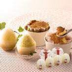北海道 プリンinカステラ&プリンセススフレ 20-0006-25 産地直送 洋菓子 スイーツ 詰め合わせ ギフト 贈りもの