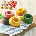 北海道 菓子処松屋 たまごろうくんの焼きドーナツ 10個入り 産地直送 洋菓子 スイーツ 詰め合わせ グルメ ギフト 贈りもの