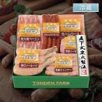 北海道 トンデンファームギフト ハム・ウインナー・ソーセージ詰合せ FT-40A 産地直送 ハム ウインナー ベーコン 食品 詰め合わせ グルメ ギフト 贈りもの