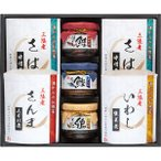 お歳暮ギフト マルハニチロ レンジアップ魚惣菜・瓶詰詰合せ (AMF�30) (送料無料)