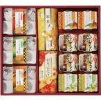 和菓子 10%OFF 芳香園製茶 銘茶・銘菓詰合せ (KHO?40)  快気祝 内祝 お祝い 香典返し ご法事