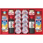 調味料 14%OFF 缶詰・調味料セット (YOS−C)  快気祝 内祝 お祝い 香典返し ご法事