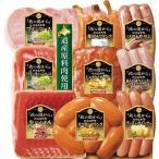 お歳暮 ハム ギフト 丸大食品 北の国から 北海道物語 (HDS50) 送料無料 メーカー直送