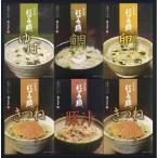 お歳暮 おそうざい 調理加工品 ギフト 小豆島 簡単手延にゅう麺 (NOR30) (送料無料) (メーカー直送)