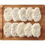 北海道産豚肉使用 メンチカツ(計10枚) 送料無料 おそうざい お取り寄せグルメ メーカー直送 17-3705-538