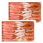 生ずわい蟹(上すき)1kg×2 送料無料 お取り寄せグルメ 冬グルメ 限定