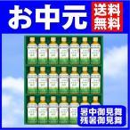 ショッピングお中元 お中元 お茶 飲料 ギフト 伊藤園 カテキン緑茶ギフト(21本) (PKR−30D) 送料無料 セット 詰合せ メーカー直送