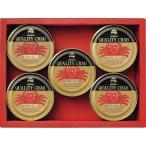 お歳暮 カニ缶 ギフト まるずわいがに缶詰詰合せ (MZ−4) 送料込み 缶詰め 食品 メーカー直送 詰め合わせ