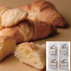 ふくらむ魔法のクロワッサン (16個) 送料込み パン まとめ買い お取り寄せグルメ