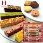 Hitotoe ひととえ キュートセレクション (CSA−15) 20-6172-053 洋菓子 スイーツ スティックケーキ クッキー 詰め合わせ ギフト