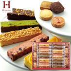 Hitotoe ひととえ キュートセレクション (CSA−30) 20-6172-070 洋菓子 スイーツ スティックケーキ クッキー 詰め合わせ ギフト