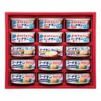 はごろも シーチキンギフト (SET−30H) 缶詰め 食品 ギフト 新生活 内祝 快気祝 ご法事 s196656640