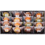 しっとりとした甘みがお口に広がる スウィートタイム 焼き菓子セット (BM−DO) 20-7622-052 スイーツ ギフト 洋菓子 セット 詰め合わせ