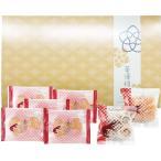 華優雅 えびせんギフト (EYG−B) 20-7643-050 お菓子 和菓子 ギフト セット 詰め合わせ 内祝 快気祝 ご法事