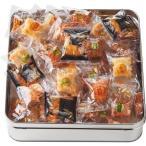 越後 餅づくりB (EM−B) 20-7644-013 おかき 和菓子 ギフト セット 詰め合わせ 内祝 快気祝 ご法事