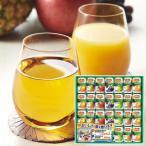 お歳暮 ジュース ギフト デルモンテ 果汁100%ジュース詰合せ(28本) (KDF−30R) ドリンク 飲料 送料込み メーカー直送 詰め合わせ