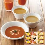 お歳暮 スープ ギフト カゴメ だしまで野菜のポタージュギフト(9食) (DP−30) 惣菜 調理加工品 送料込み メーカー直送 詰め合わせ