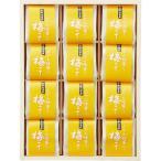 お中元 ギフト 粒よりみかんはちみつ入梅干(12粒) (1586) 送料込み セット 詰合せ メーカー直送