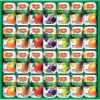 デルモンテ 果汁100%ジュース詰合せ(28本) (KDF−30R) ジュース 飲料 ギフト 新生活 内祝 快気祝 ご法事