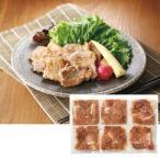 お取り寄せグルメ 梨でやわらか新潟県産豚みそ漬け 小分け6袋 メーカー直送 ボリューム お得で美味しい 食品
