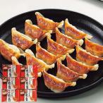 お取り寄せグルメ 博多一風堂 ひとくち餃子90個 メーカー直送 ボリューム お得で美味しい 食品