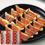 お取り寄せグルメ 博多一風堂 ひとくち餃子180個 メーカー直送 ボリューム お得で美味しい 食品