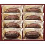Hitotoe ひととえ 濃厚ベイクドショコラ (BCB−10) a20-4216-060 洋菓子 スイーツ 詰め合わせ 贈りもの ギフト